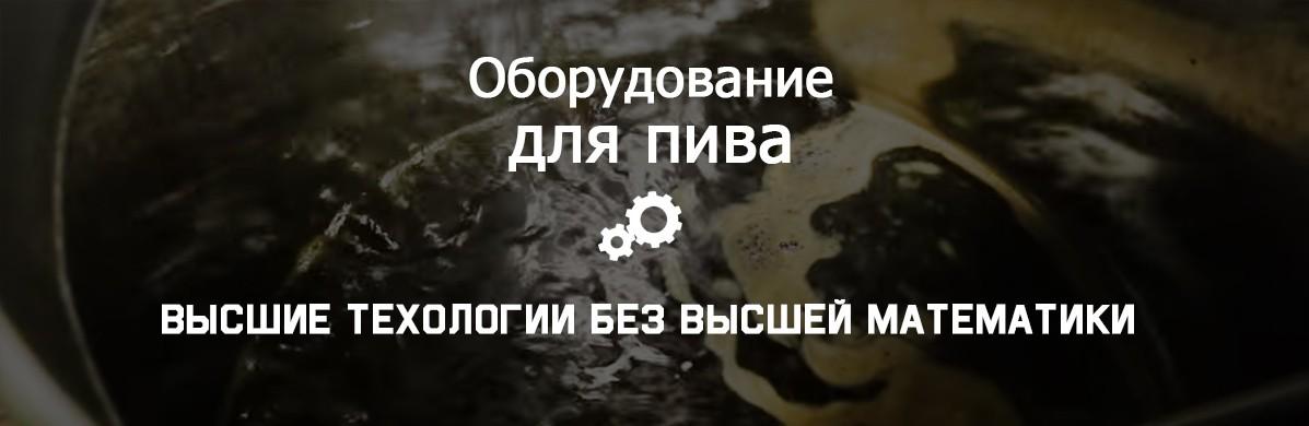 Слайдер_4