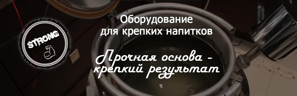 Слайдер_5